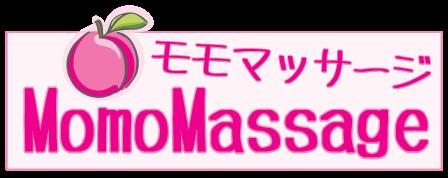 momo massage -モモマッサージ-